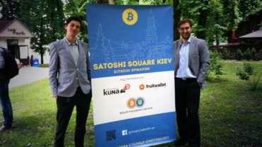 Satoshi square kiev