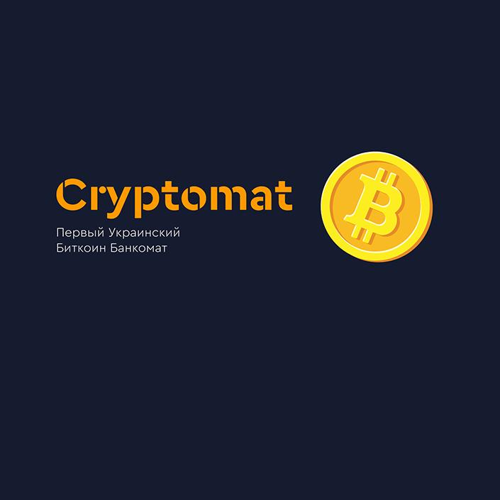 биткоин банкомат криптомат