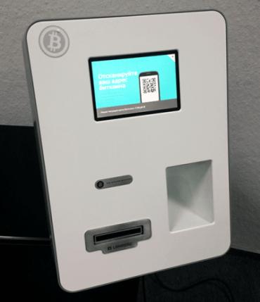 Первый биткоин банкомат