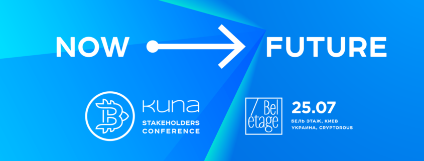 KUNA Stakeholders Conference